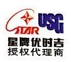 上海玉凯建筑材料有限公司 最新采购和商业信息