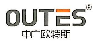 会泽县樨源经贸有限公司