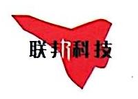 湘潭县达华煤机厂 最新采购和商业信息
