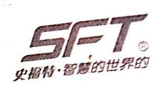 江苏史福特光电股份有限公司 最新采购和商业信息