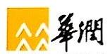 华润吉林康乃尔医药有限公司 最新采购和商业信息