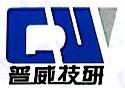 芜湖普威技研有限公司 最新采购和商业信息