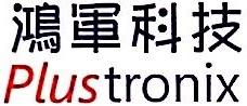 深圳市鸿军新材料科技有限公司 最新采购和商业信息