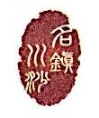 上海浦东川沙名镇文化发展有限公司 最新采购和商业信息