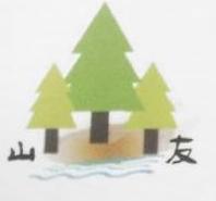 湖州南浔山友木制品厂