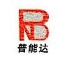 苏州普能达电子科技有限公司 最新采购和商业信息