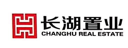 深圳长湖置业发展有限公司 最新采购和商业信息