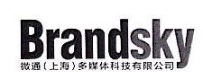 微通(上海)多媒体科技有限公司 最新采购和商业信息
