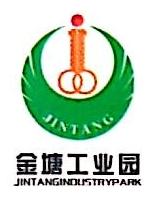 邵武市金塘工业园建设发展有限公司