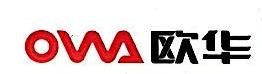 郴州市欧华科技有限公司 最新采购和商业信息