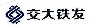 四川西南交大铁路发展股份有限公司 最新采购和商业信息