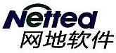 珠海网地科技有限公司