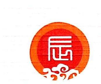 深圳辰云科技有限公司 最新采购和商业信息
