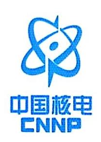 辽宁核电有限公司 最新采购和商业信息