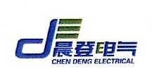 安徽晨登电气自动化有限公司