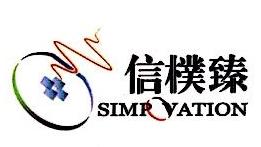 上海信朴臻微电子有限公司 最新采购和商业信息