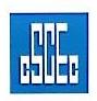 中国建筑西南设计研究院有限公司