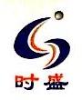绍兴县时和贸易有限公司