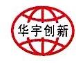 北京华宇创新物流有限公司