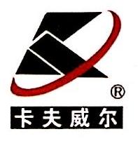 北京鼎丰佳瑞商贸有限公司 最新采购和商业信息