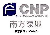 上海南淼供水设备销售服务中心 最新采购和商业信息