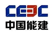 中国能源建设集团辽宁电力勘测设计院有限公司 最新采购和商业信息