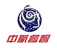 深圳市中航睿智科技有限公司 最新采购和商业信息