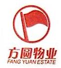 东莞市方圆物业管理服务有限公司 最新采购和商业信息