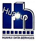 深圳市华汇数据服务有限公司 最新采购和商业信息