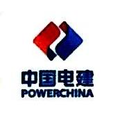吴忠市白塔风力发电有限公司 最新采购和商业信息