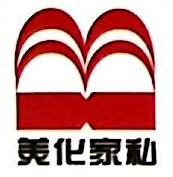 广西美化家俱设计配套有限公司 最新采购和商业信息