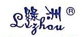 南京唐正磨料磨具有限公司 最新采购和商业信息