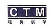 河南程腾钢材有限公司 最新采购和商业信息