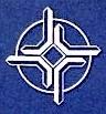 中交第三航务工程勘察设计院有限公司 最新采购和商业信息