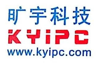 杭州旷宇智能科技有限公司
