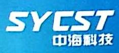 沈阳中海科技有限公司 最新采购和商业信息