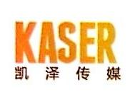 南京凯泽广告传媒有限公司 最新采购和商业信息