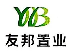广西友邦置业有限公司 最新采购和商业信息