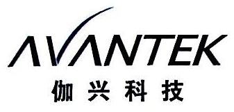 上海伽兴电子科技有限公司 最新采购和商业信息
