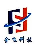 北京金飞科技发展有限公司 最新采购和商业信息