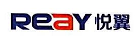 长沙悦翼模塑科技有限公司 最新采购和商业信息