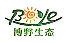 深圳市博野生态农业科技有限公司