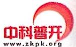 中科普开(北京)科技有限公司 最新采购和商业信息