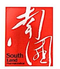 广东南国药业有限公司 最新采购和商业信息