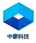 北京中豪科技有限公司