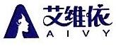 深圳市艾维依服饰有限公司 最新采购和商业信息