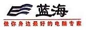 钦州市蓝海贸易有限公司 最新采购和商业信息