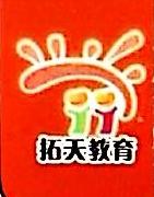 深圳市优贝拓天教育科技有限公司 最新采购和商业信息