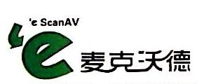 深圳麦克沃德科技有限公司 最新采购和商业信息