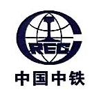 中铁电气化局集团有限公司第二工程分公司 最新采购和商业信息